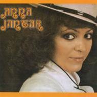Anna Jantar - reedycja