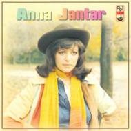 Anna Jantar - POLmusic